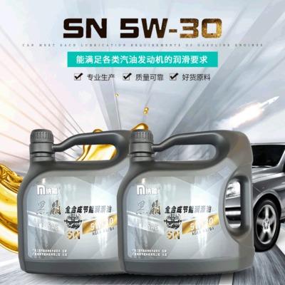 NANENG nhớt Na neng sn5w-30 dầu tổng hợp dầu bôi trơn xe ô tô tăng cường năng lượng và carbon dầu gử