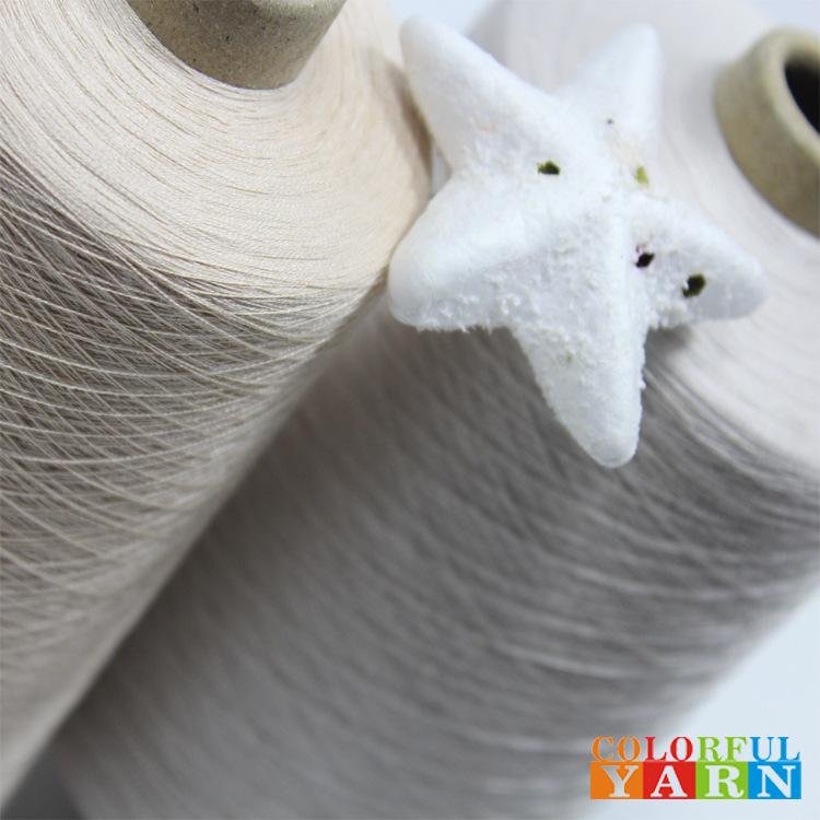 Knitting yarn is high quality, elastic, soft, hygroscopic, pure natural fiber, environmental protect
