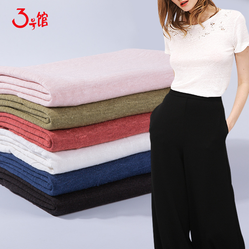 Hemp spring and summer knitted linen pure linen needle knitted linen fabric plain knitted shirt pure