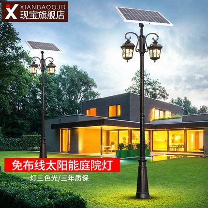 Đèn LED chiếu sáng công cộng  Đèn cảnh quan hộ gia đình 220v sân ngoài trời cao 3 mét cột đèn sân vư