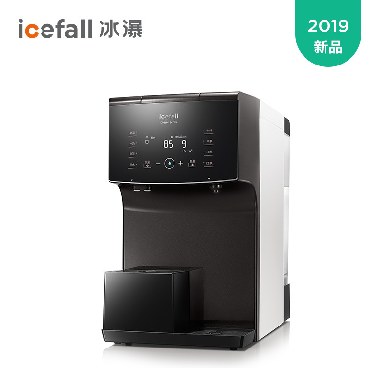Icefall ice waterfall tea extraction water purifier instant hot water dispenser direct drinking hous