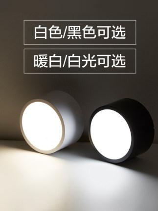 Op Bóng đen LED âm trần Op Lighting downlight bề mặt lắp lỗ tự do 5w7WLED nền phòng khách tường phòn