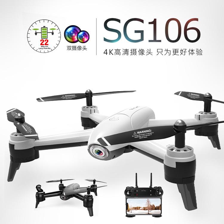 ZLL Sg106 optical flow 4K HD dual camera aircraft long endurance four axis aerial photography UAV