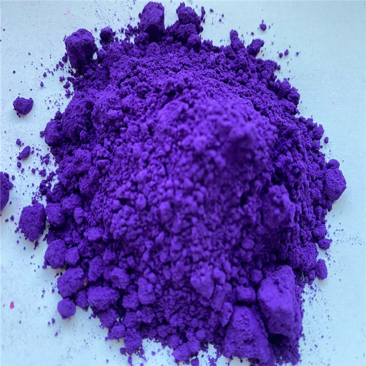 YONGXIN Iron oxide purple inorganic pigment special purple powder for painting ink