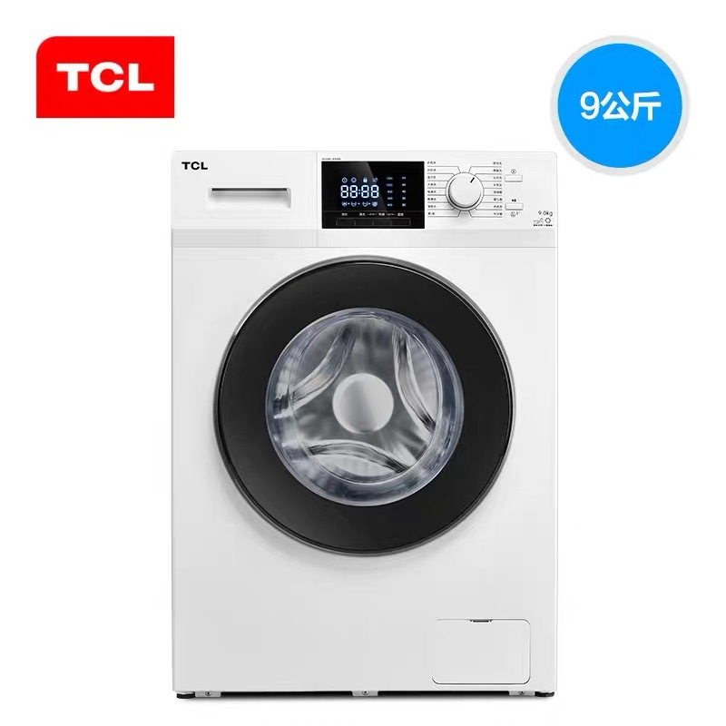 TCL 9kg household variable frequency drum super large capacity washing machine fully automatic xqg90