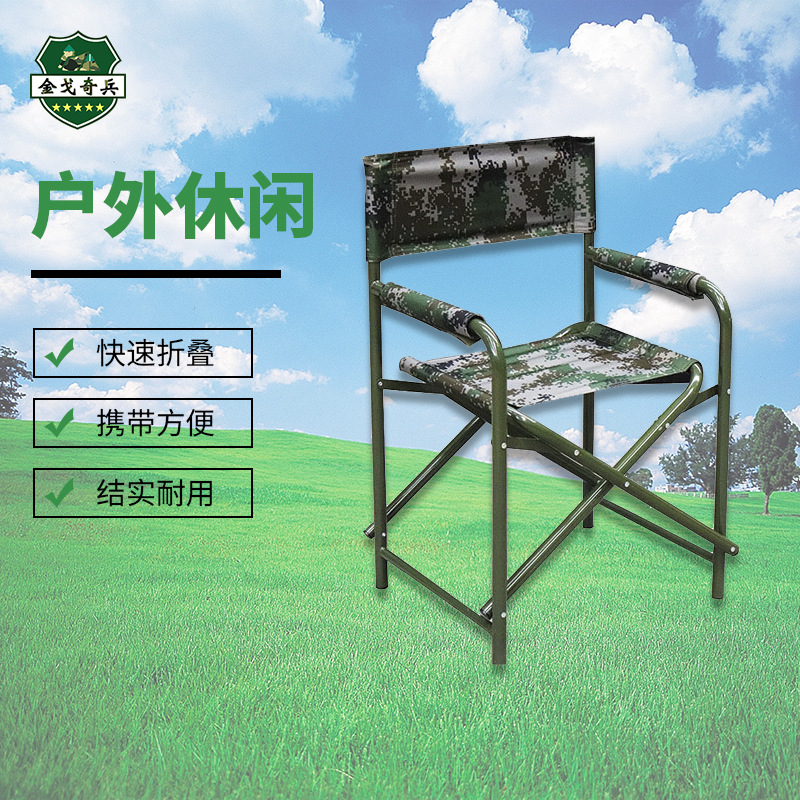Outdoor training chair director chair Digital Camouflage outdoor folding chair camping supplies picn