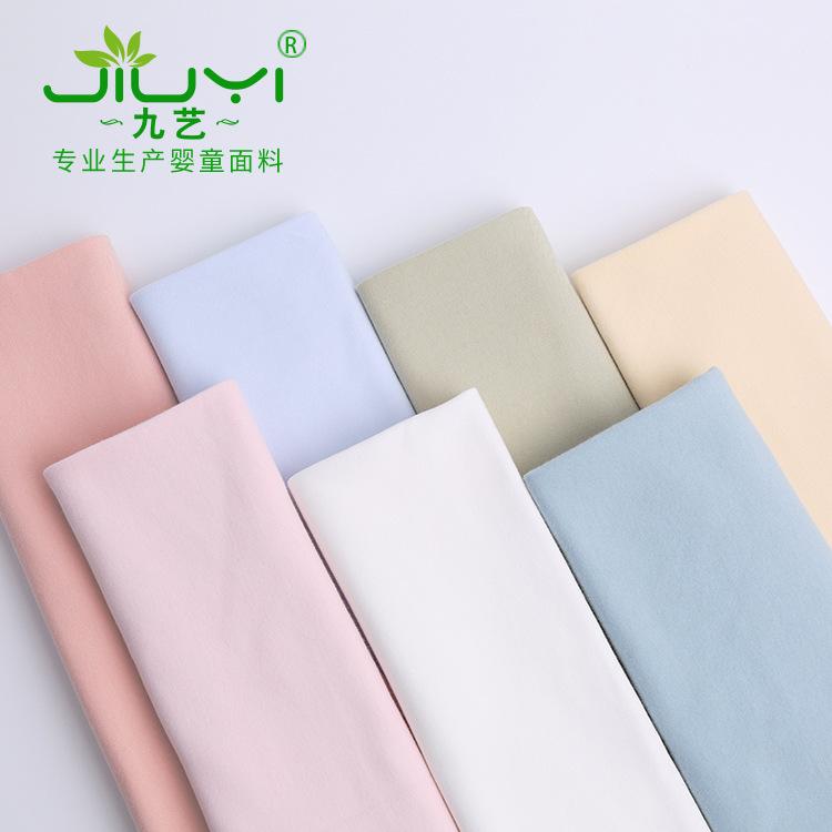 JIUYI Meter like wool broach thickened cotton wool infant children's wear underwear bottoming shirt