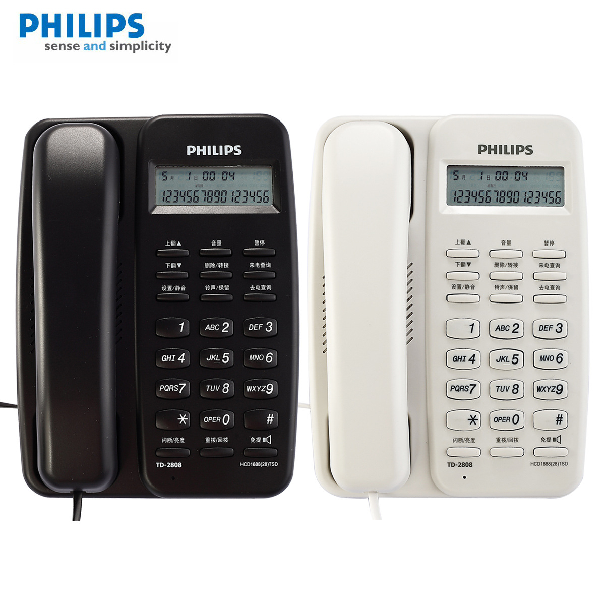 Philips telephone with caller ID td-2808 business battery free office phone