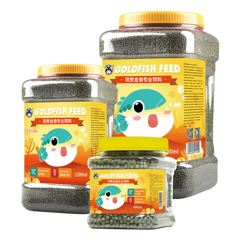 JONSANTY Pet Shangtian OEM fish food ornamental fish feed goldfish feed small goldfish koi fish food