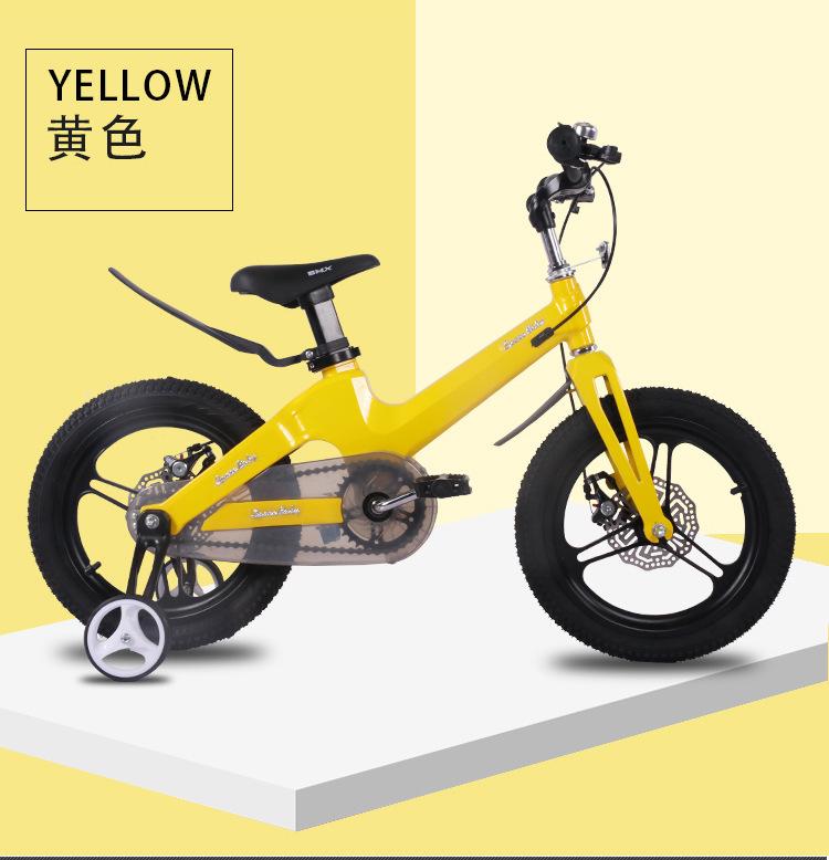 Xe đạp trẻ em hợp kim magiê mới phanh đĩa đôi 12 inch 14 inch 16 inch
