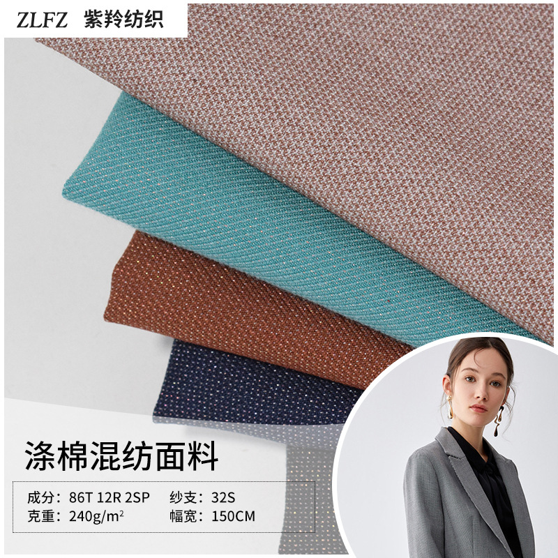 ZILING Fashionable twill casual suit suit suit for professional wear Polyester Cotton Blended Elasti