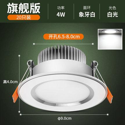 Edron Bóng đen LED âm trần   led downlight nhúng đèn chiếu điểm trần 5w đèn lỗ phòng khách hộ gia đì