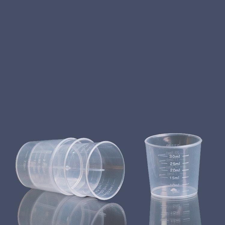 SHENGSEN Supply 30ml 100ml plastic measuring cup, laboratory measuring vessel, pesticide measuring c