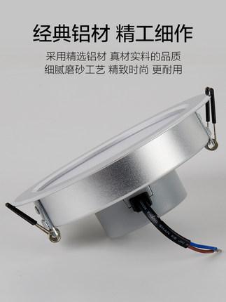 Bóng đen LED âm trần Đèn led âm trần siêu mỏng 7w9 cm đèn trần phòng khách đèn trần nhúng lỗ ánh sán
