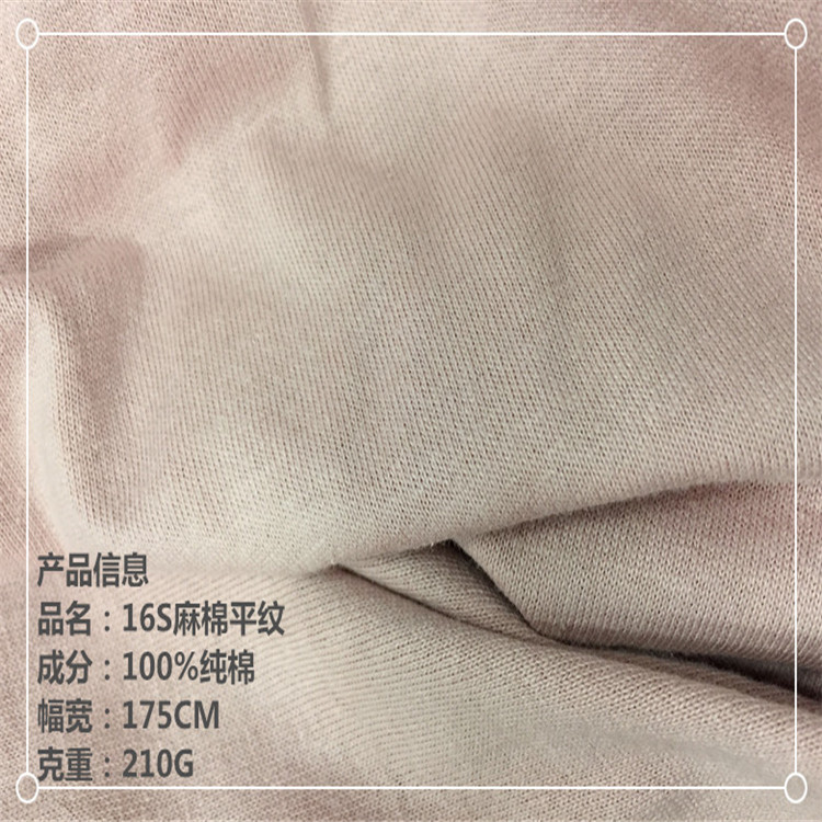 Spring and summer new 16 thread linen cotton single side plain cotton cotton cotton linen T-shirt kn