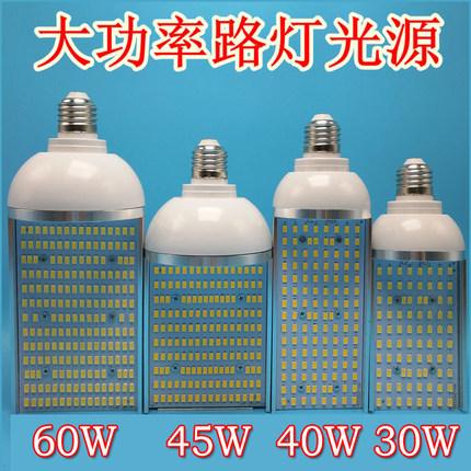 Bóng đèn cắm ngang  Đèn cắm ngang LED toàn nhôm siêu sáng 110V 220V36V bóng ngô E27 cổng vít G24G23