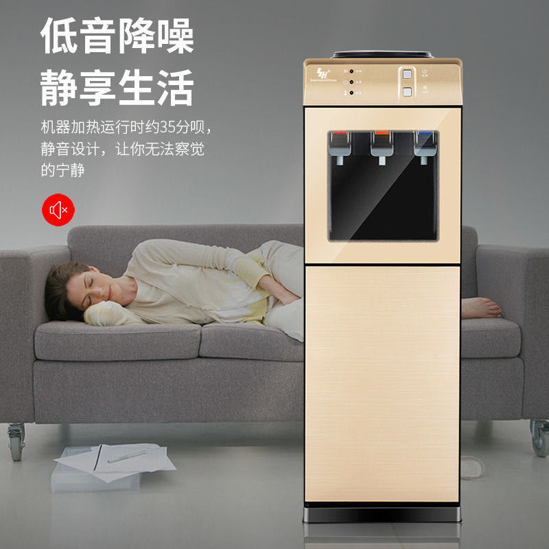 Shenhua water dispenser vertical hot and cold household office small bottled water Mini refrigeratio
