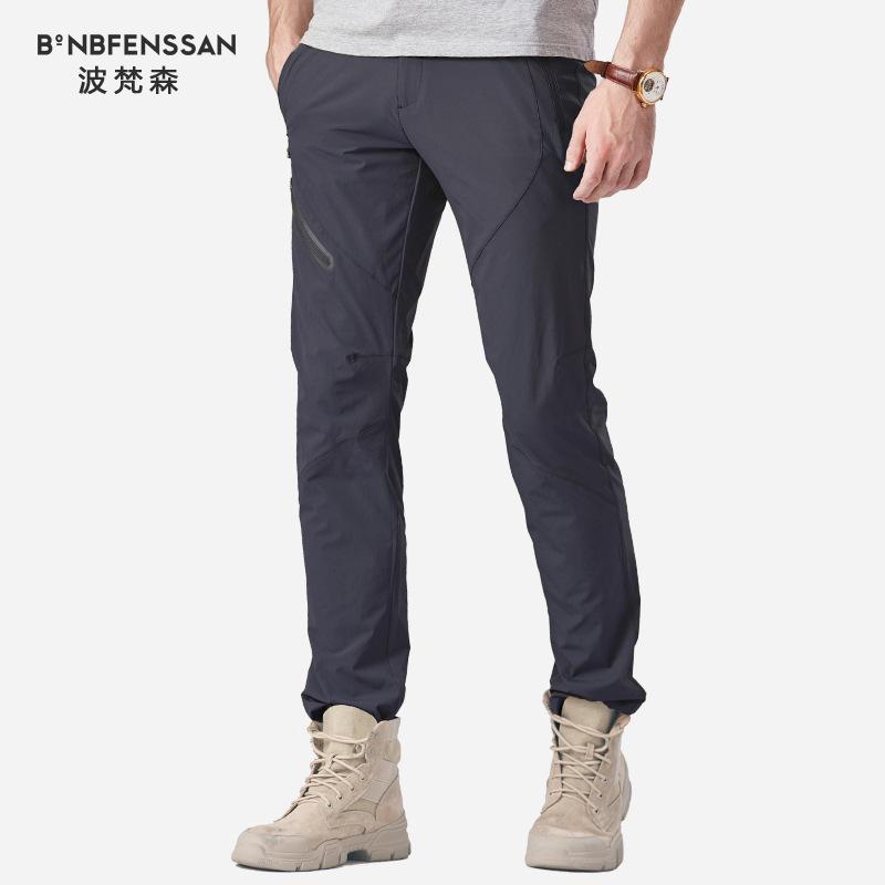 Bonbfenssan 3736 German bofansen outdoor fast dry pants men's large elastic fast dry Slim Fast Dry