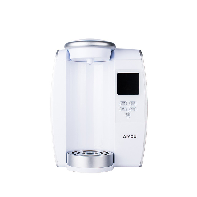 AIYOU Instant hot water machine portable small household office quick heating intelligent tea bar ma