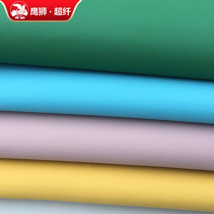 YINGSHI Plain color furniture soft bag 1.0 mm bag shoes material source factory spot direct sale sil