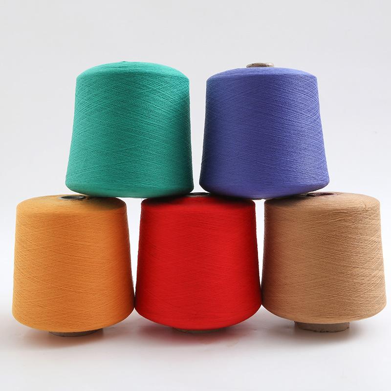 Dahua Chemical fiber dyed yarn spot 400 color manufacturers direct sale big chemical fiber embryo ya