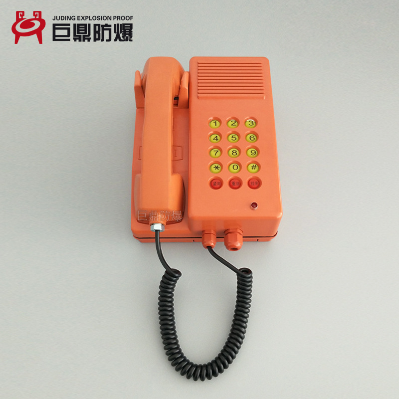 JUDING Kth129 mine used explosion-proof telephone set waterproof, moisture-proof and dust-proof