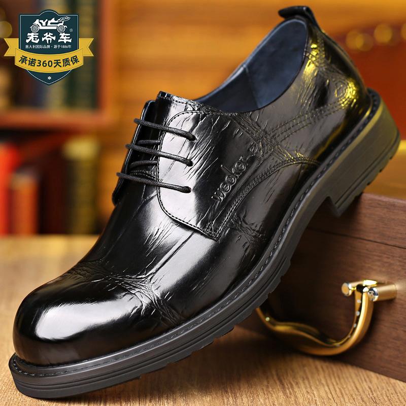 Giày Tây kiểu mọi đế thấp da mềm cho nam