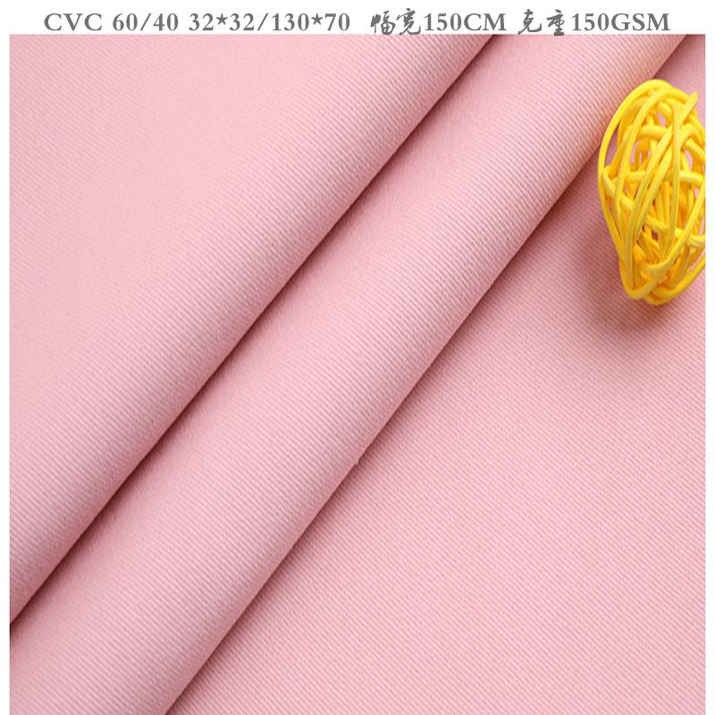 CVC twill gauze CVC twill shirt fabric 60 / 40 32 * 32 / 130 * 70 work clothes
