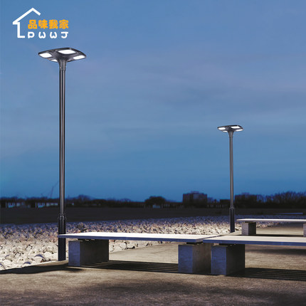 ĐĐèn LED chiếu sáng công cộng  èn đường năng lượng mặt trời ngoài trời siêu sáng sân vườn ánh sáng n