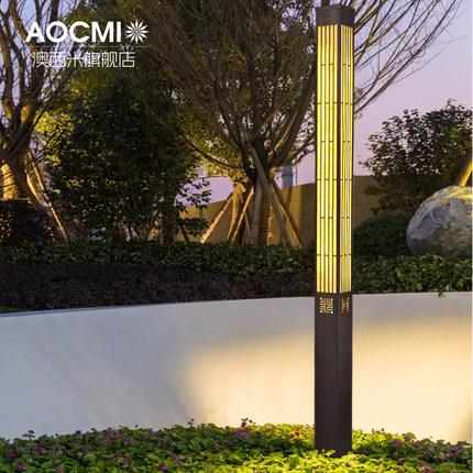 Đèn LED chiếu sáng công cộng  Ánh sáng sân vườn ngoài trời không thấm nước cao cột ánh sáng mới sân