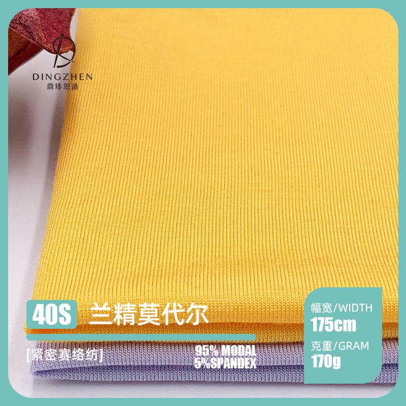 40s Lanjing modal fabric high elastic pull frame knitted undershirt underwear underwear suspender ho