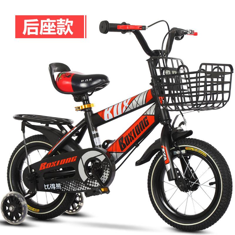 Xe đạp dành cho trẻ em 12 inch 14 inch 16 inch