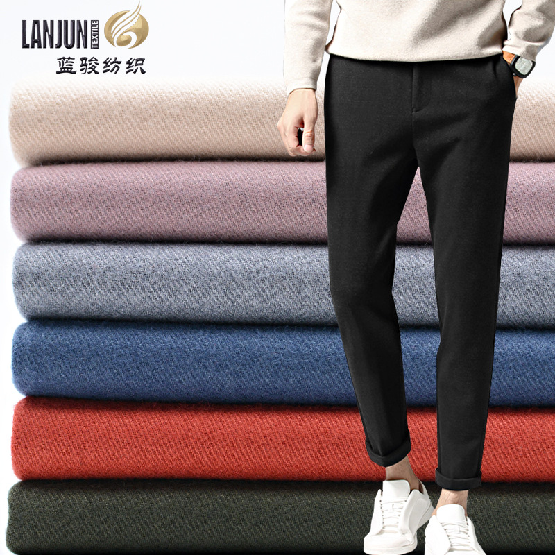 LANJUN TR twill worsted polyester cotton blended fabric autumn and winter thickened fleece fabric fo