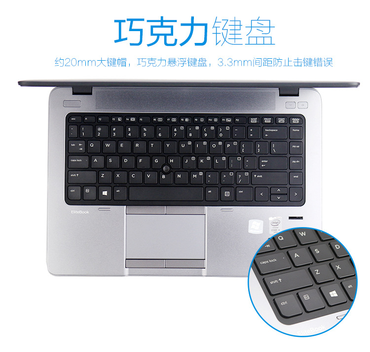 Notebook computer wholesale zbook15 8570w graphic workstation design game 840 G1 G2