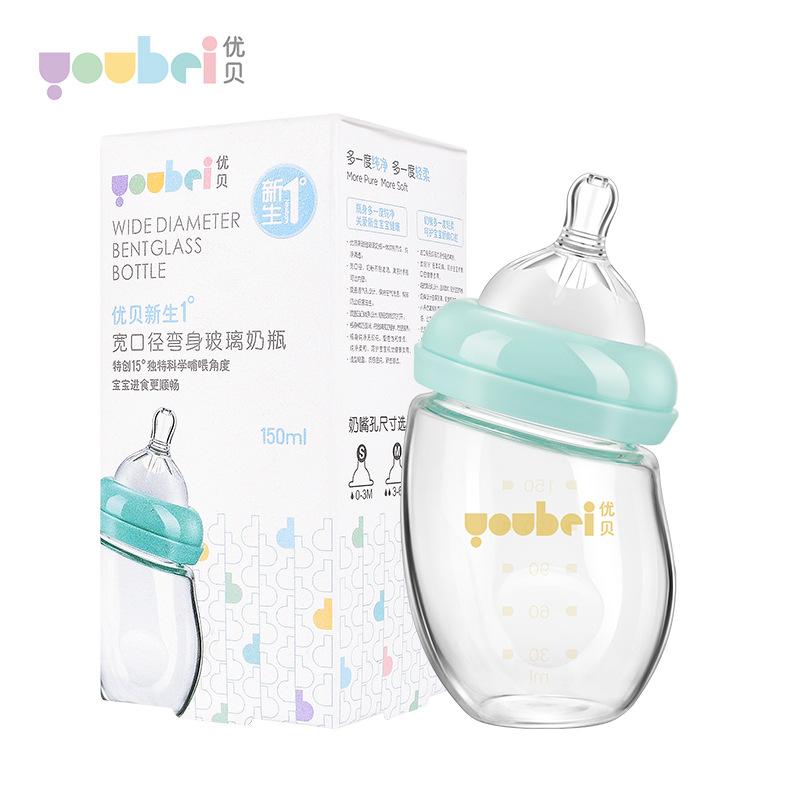 Bình sữa sơ sinh thủy tinh borosilicate Youbei cao 150 / 240ml
