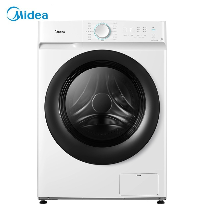 Midea Mg100v11d large capacity automatic frequency conversion drum washing machine