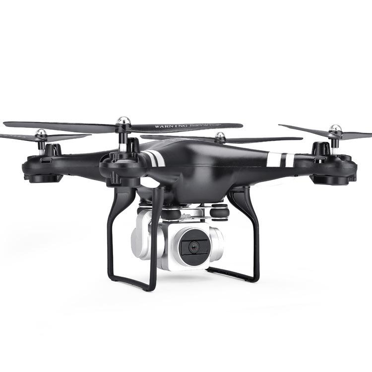 JRY Aerial UAV remote control aircraft WiFi four axis aircraft 300000 HD camera