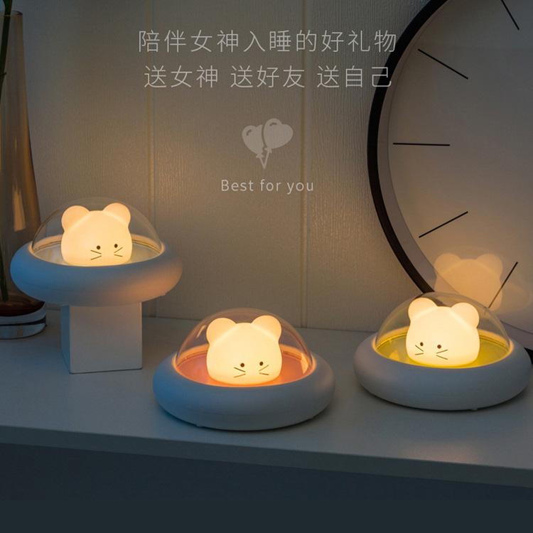 ALARDOR USB charging bedside lamp baby nursing night bedroom dormitory eye care sleep creative led p
