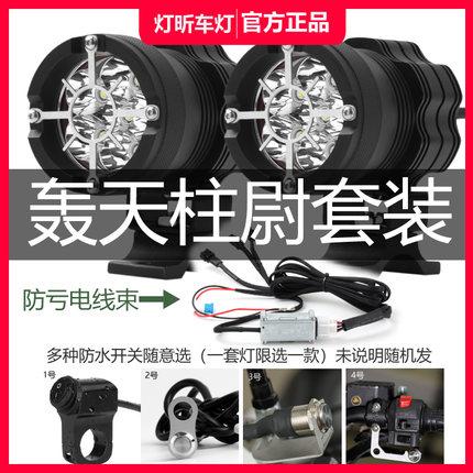Đ èn rọi Cặp đèn pha led siêu sáng chống thấm nước trang bị thêm cho xe máy