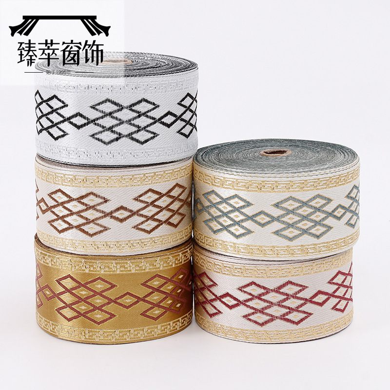 6cm Polyester Jacquard Ribbon Factory Direct curtain lace binding