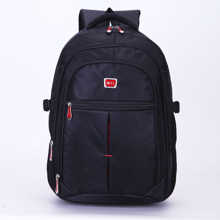 WEIYALU Backpack men's backpack schoolbag for female high school students leisure fashion personali