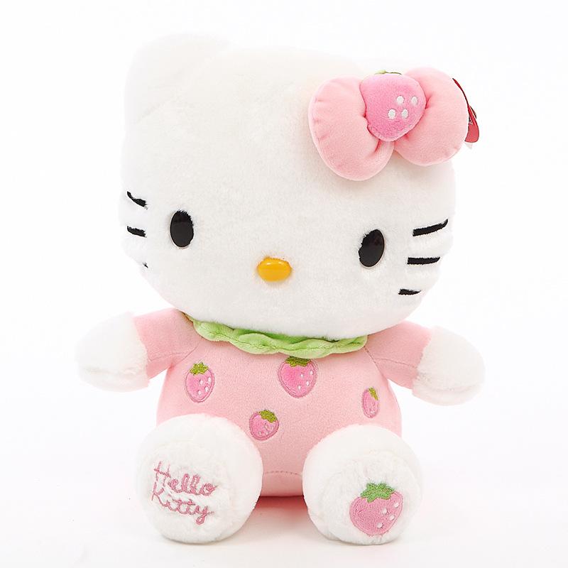 Aoger Hello Kitty sitting fruit doll KT Kitty children's gift