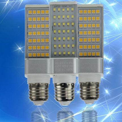 Bóng đèn cắm ngang  Đèn LED phích cắm ngang Tất cả bằng nhôm nguồn dòng điện không đổi đèn LED phích