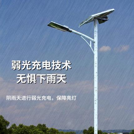 Lightspeed Đèn LED chiếu sáng công cộng  năng lượng mặt trời ánh sáng đường phố ánh sáng ngoài trời