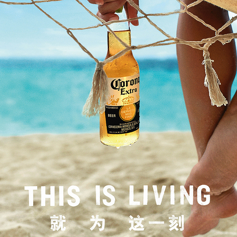 CORONA Imported Mexican corona beer 330ml * 24 bottles of night KTV party beer