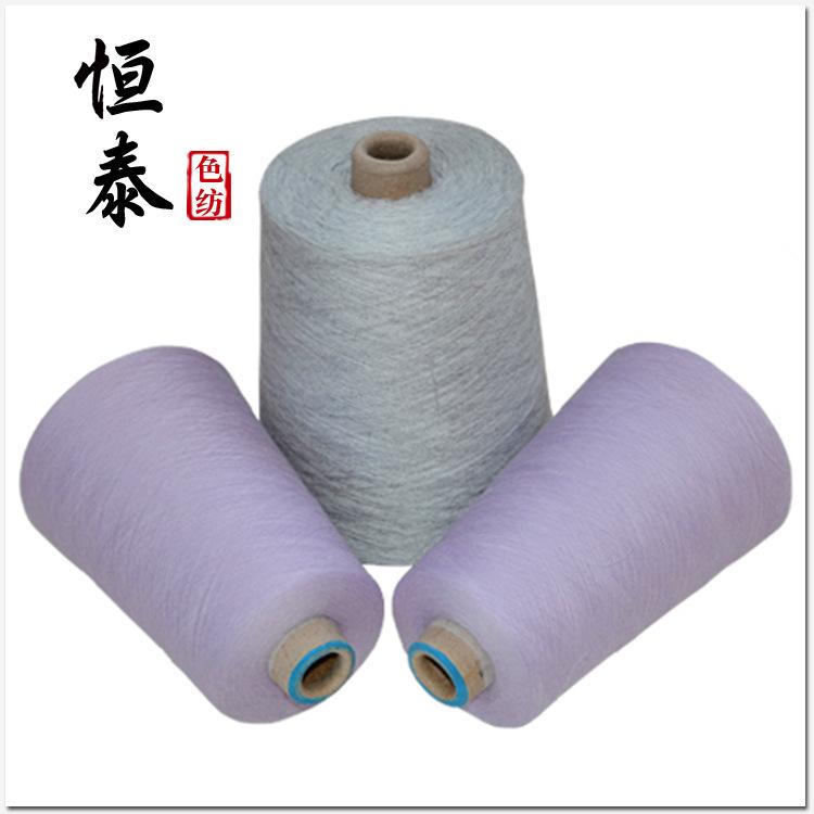 55 spun silk 45 flax yarn 2 / 36nm silk linen semi worsted yarn