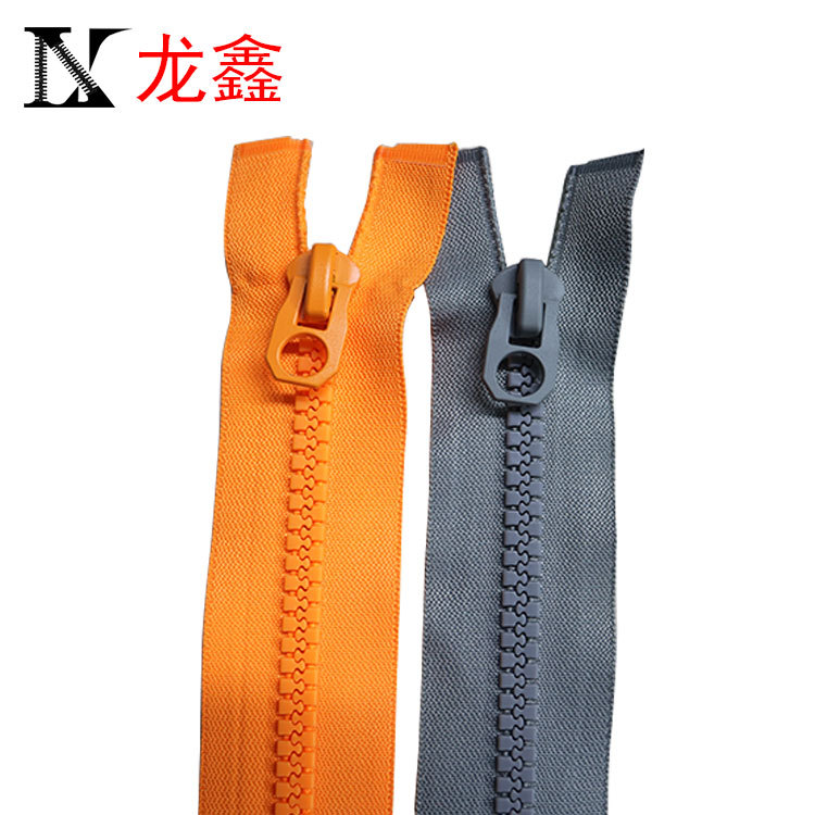 LONGXIN Special solid thickened cloth edge 8 resin common teeth open tail custom zipper