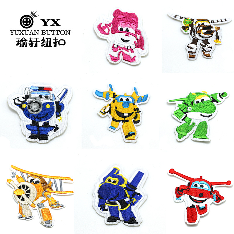 YUXUAN Super Feixia cartoon children's embroidered cloth pastes fashionable versatile patch pastes