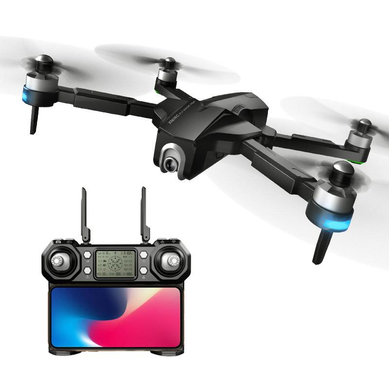 Best Mellon shop Upgraded optical flow version UAV aerial photography 4K HD professional ultra long