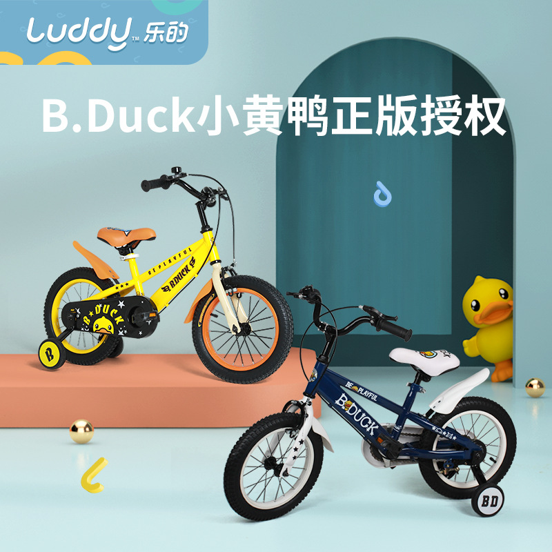 Xe đạp trẻ em Luddy Lede B. duck 14/16 inch